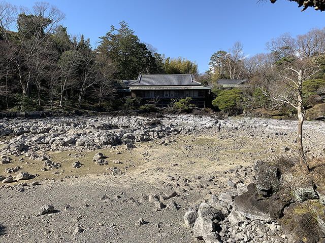 Mishima Park