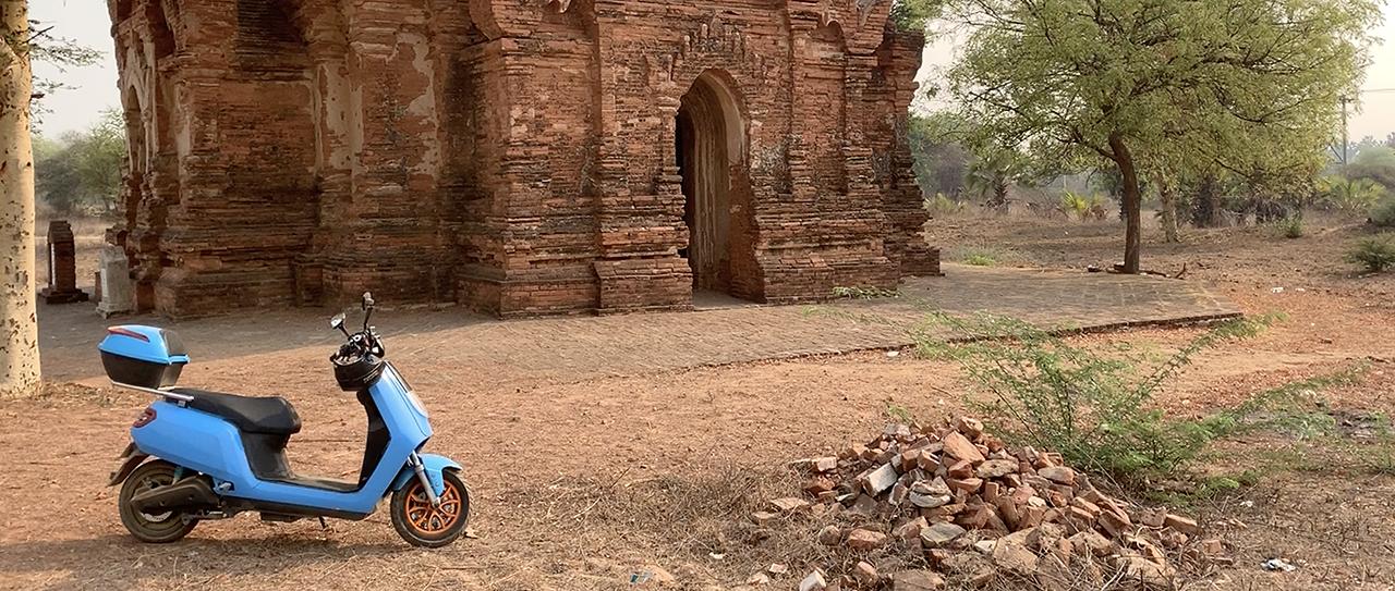 bagan_scooter_header