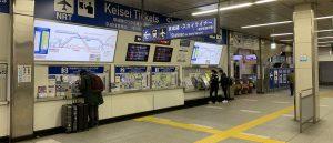 Tokyo_Metro_header