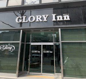 GloryInn_Featured