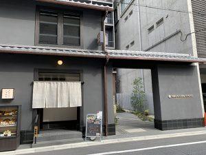 Tokyu Hotel